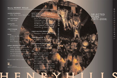 Tzadik DVD Cover